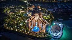 Holiday Inn Resort Qionghai Meiling Lake, Haikou