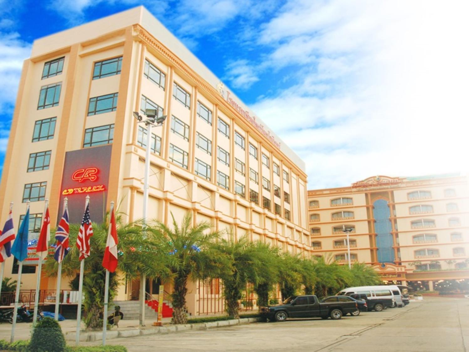 โรงแรมเชียงใหม่ รัตนโกสินทร์