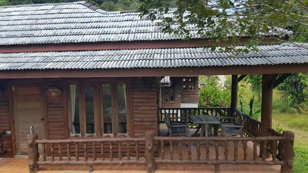 Khaopubpa Resort