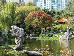 Seasons Darling Harbour Sydney Apartments Sydney - Surroundings - Chinese Gardens