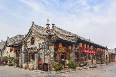 Pingyao Yiguan Hotel, Jinzhong