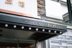 South Hotel, Nanjing