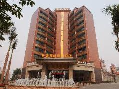 Dongguan Jintion International Holiday Inn, Dongguan