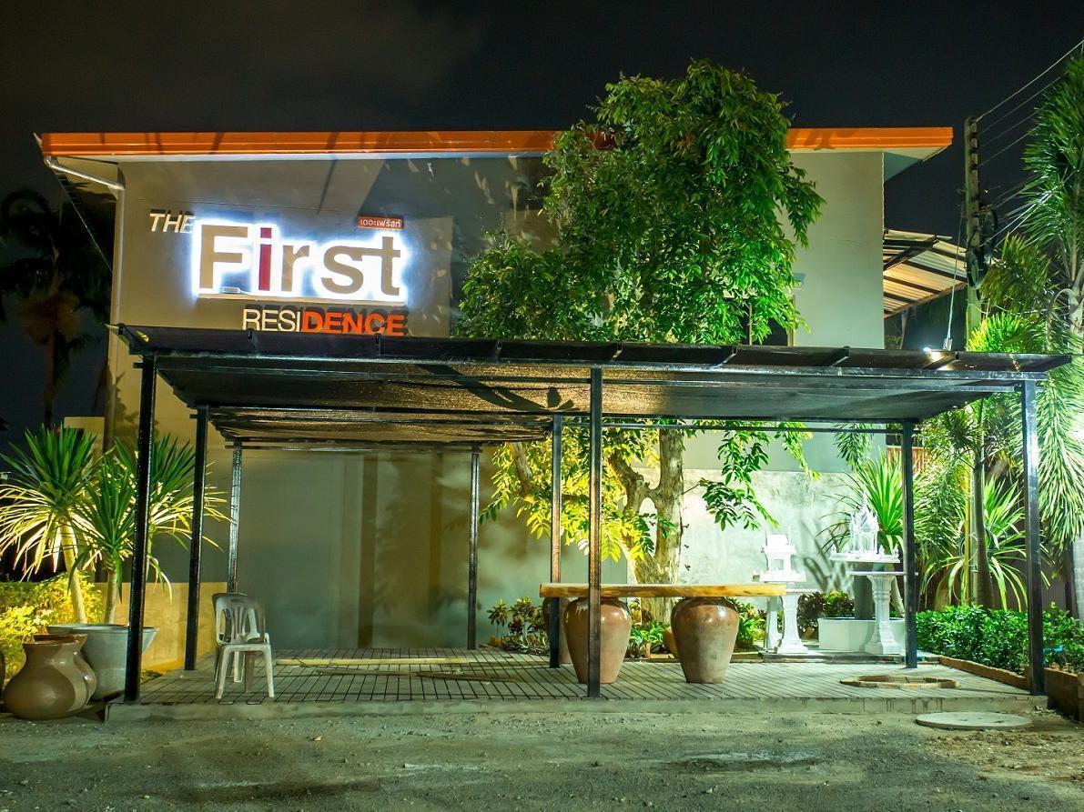 第一咖啡公寓,เดอะ เฟิร์ส เรสซิเดนซ์ แอนด์ คาเฟ่