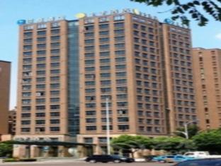 JI Hotel Ningbo Yinzhou Wanda - Ningbo