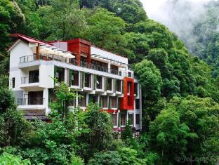 Yunzhihui Longsheng Hot Spring Boutique Hotel - Guilin