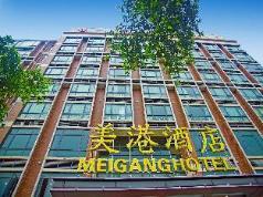 Guangzhou Meigang Hotel, Guangzhou