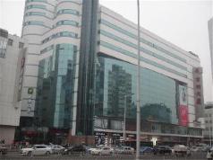 JI Hotel Tianjin Binjiangdao Branch, Tianjin