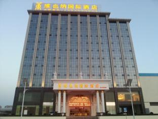 Vienna International Hotel Shanghai Disney Zhoupu Branch