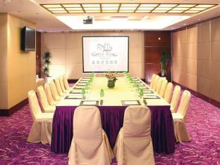 Casa Real Hotel Macau - Meeting Room