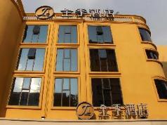 JI Hotel Kunming Zheng Yi Fang Branch, Kunming