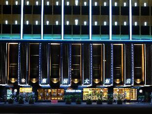 Kindness Hotel - Kaohsiun Chen Chien1