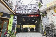 YiMi Hotel Guangzhou Xichang Subway Station Branch, Guangzhou
