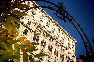 Coupons Hotel Principe di Savoia - Dorchester Collection
