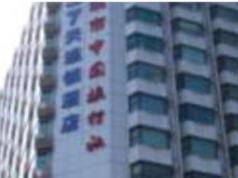 7 Days Inn Shenzhen Luohu World Trade Center Branch, Shenzhen