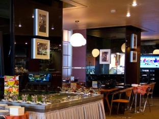 Cosmos Hotel Moscow - Restaurant