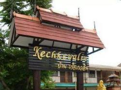 Ketch Kewalin House Chiang Mai