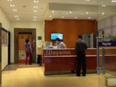 7 Days Inn Guangzhou - Jingxi Nanfang Hospital Station Branch, Guangzhou