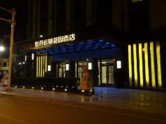 The Brocade Hotel, Chengdu