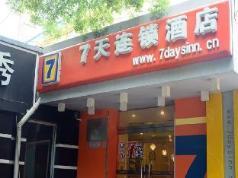 7 Days Inn Beijing Teample of Heaven East Gate Subway Station, Beijing