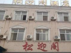 Huixian Baligou Songyingge Hotel, Xinxiang