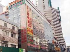 7 Days Inn Shenzhen East Railway Station Buji Laojie, Shenzhen