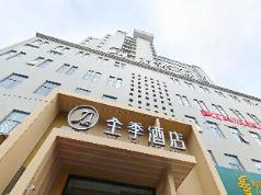 JI Hotel Shanghai Zhoupu Branch, Shanghai