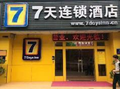 7 Days Premium Shenzhen Longhua Metro Station, Shenzhen