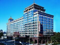 Xinhai Jinjiang Hotel, Beijing