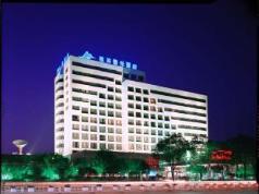 Guilin Plaza Hotel, Guilin