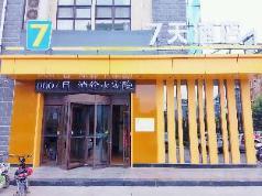 7 Days Inn·Qingzhou Pingzhangfu, Weifang