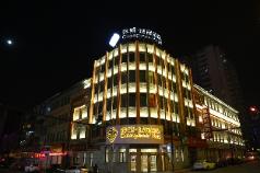 Chonpines Hotels·Changchun Renmin Avenue South Square, Changchun