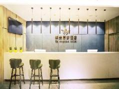 Chonpines Hotels·Xi'an Daming Palace Wanda Square Metro Station, Xian