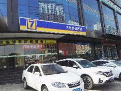 7 Days Inn·Lvliang Bus Terminal, Lvliang