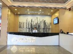 Chonpines Hotels·Guangzhou Baiyun Yongtai Metro Station, Guangzhou