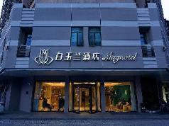 Magnotel Wuhan Meiyuan Xiaoqu Metro Station Dingziqiao, Wuhan