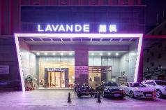 Lavande Hotels·Heyuan Wanlong City, Heyuan
