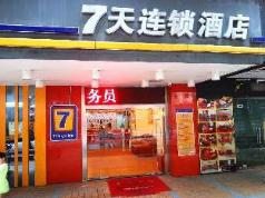 7 Days Inn·Hengfu Road GuangDong Second Traditional Chinese Medicine Hospital, Guangzhou