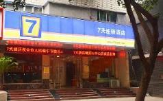 7 Days Inn·Emeishan Center, Mount Emei