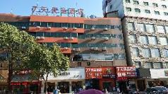 7 Days Premium·Yiyang Taohualun Xi Road, Yiyang