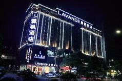 Lavande Hotels·Shenzhen North Railway Station Longhua Yicheng Center, Shenzhen