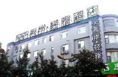 Xana Lite·Linfen Pingyang Square, Linfen
