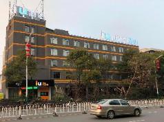 IU Hotels·Xinyu City Government Xianlai Park, Xinyu