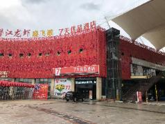 7 Days Premium·Qianjiang Railway Station Longxiacheng, Qianjiang