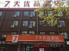 7 Days Premium·Shanghai Market Jinghua Road, Luoyang