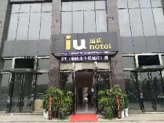 IU Hotels·Tongling Beidouxingcheng, Tongling