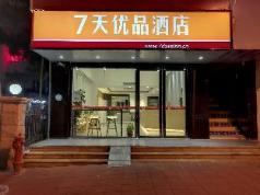7 Days Premium·Xiamen Airport Dianqian Metro Station, Xiamen