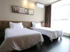 Jinjiang Inn Select Wuhan International Expo Center Maying Road Metro Station, Wuhan