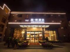 James Joyce Coffetel·Kaifeng Drum Tower, Kaifeng