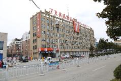 7 Days Premium·Yancheng Dafeng Zhongjiaomeilu City, Yancheng